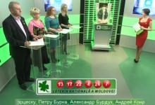 S-a castigat marele premiu la loteria Moldovei loto 6/36